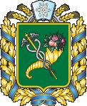 Герб Харькова — геральдический символ города Харькова.