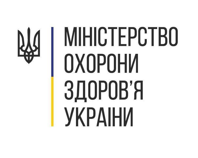 Ссылка на сайт МОЗ