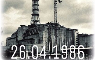 26 квітня 2017року – Міжнародний день пам'яті жертв радіаційних аварій і катастроф