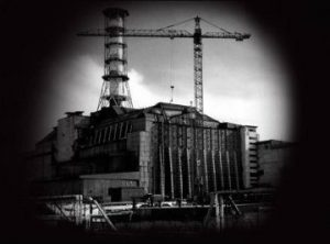 Міжнародний день пам'яті жертв радіаційних аварій і катастроф