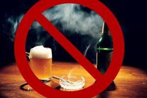 алкоголь-и-курение