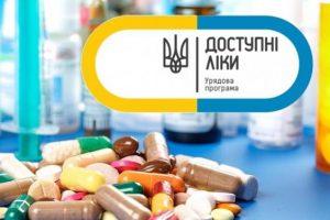 Программа Доступные лекарства