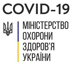 МОЗ-коронавирус
